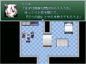 カプグラの審判 Game Screen Shot3