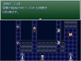 カプグラの審判 Game Screen Shot5