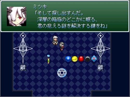 カプグラの審判 Game Screen Shots