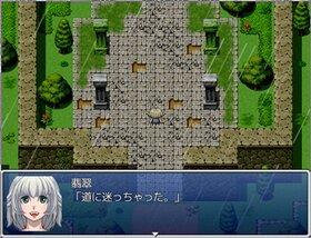 人喰い少女になりました。 Game Screen Shot2