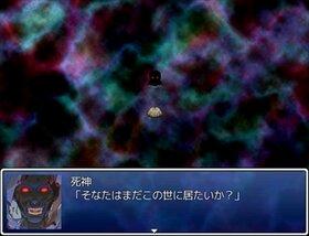 人喰い少女になりました。 Game Screen Shot3