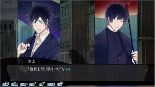 古書店街の橋姫_体験版 Game Screen Shot3