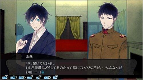 古書店街の橋姫_体験版 Game Screen Shot5