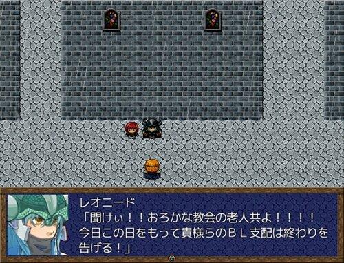 へんたいサーガGo!みんなホモォだよ!! Game Screen Shot1