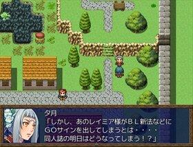 へんたいサーガGo!みんなホモォだよ!! Game Screen Shot2