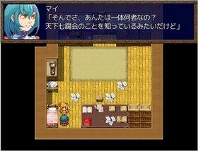 へんたいサーガGo!みんなホモォだよ!! Game Screen Shot3