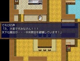 へんたいサーガGo!みんなホモォだよ!! Game Screen Shot4