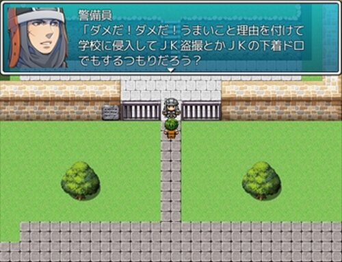 三枚の挑戦状Ulthimate Game Screen Shot5