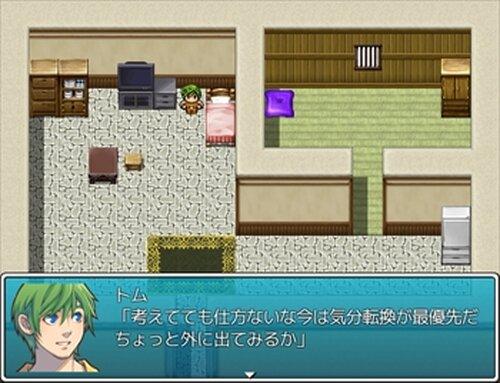三枚の挑戦状Ulthimate Game Screen Shots