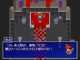 NG魔王 Game Screen Shot2