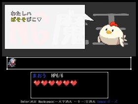 NG魔王 Game Screen Shot3