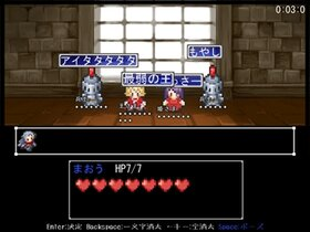 NG魔王 Game Screen Shot4