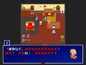 NG魔王 Game Screen Shot5