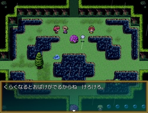 アマモリ Game Screen Shot1