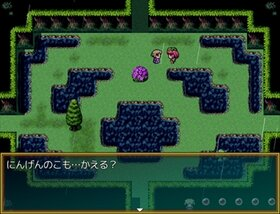 アマモリ Game Screen Shot2