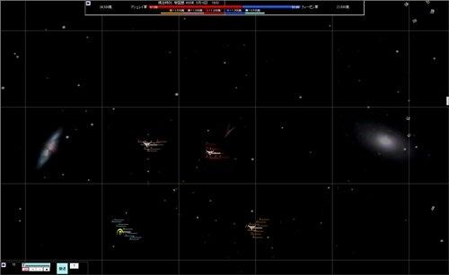 竜星戦記 体験版 Game Screen Shot1