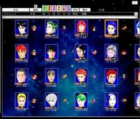 竜星戦記 体験版 Game Screen Shot2