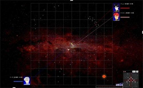 竜星戦記 体験版 Game Screen Shot3