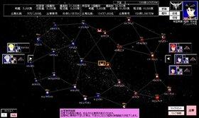 竜星戦記 体験版 Game Screen Shot5