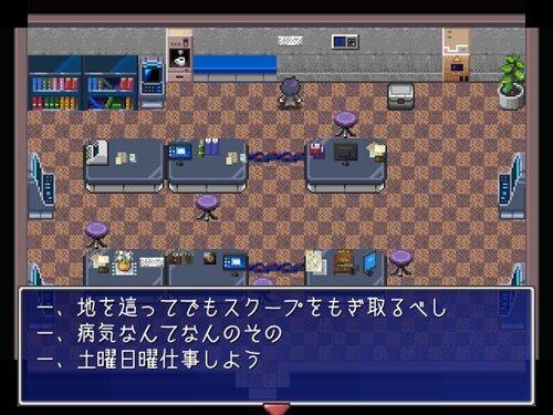 Reporter Game Screen Shot1