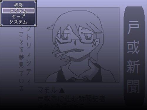 Reporter Game Screen Shot3