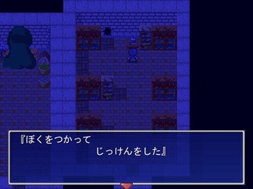 Reporter Game Screen Shot5