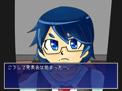 Reporter Game Screen Shots