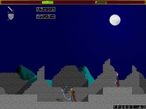 闇に堕ちた世界 Game Screen Shot1