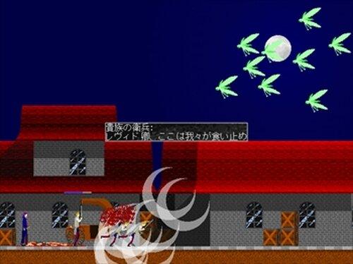 闇に堕ちた世界 Game Screen Shot2