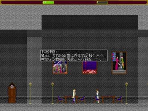 闇に堕ちた世界 Game Screen Shot3