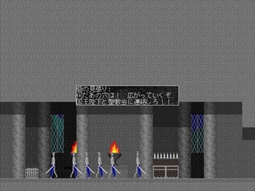 闇に堕ちた世界 Game Screen Shot4