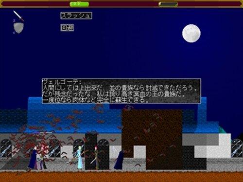 闇に堕ちた世界 Game Screen Shot5