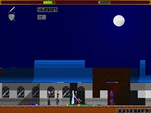 闇に堕ちた世界 Game Screen Shots