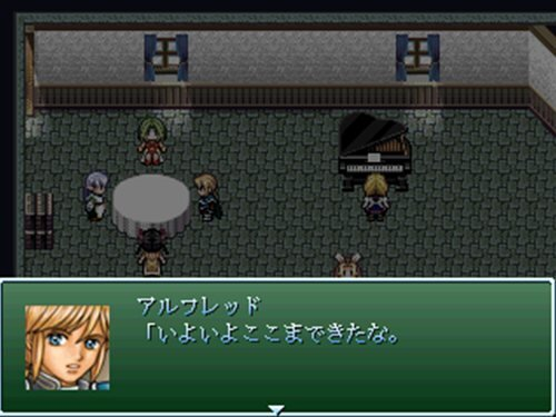 Last Step Game Screen Shot1