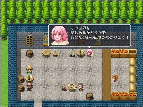 ロートラウトの不思議島 Game Screen Shot