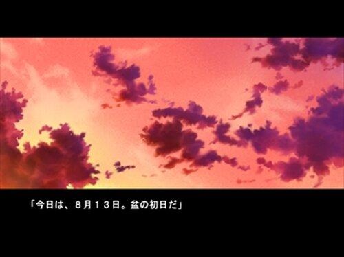 願ワクバ君ト Game Screen Shot2