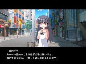 願ワクバ君ト Game Screen Shot3