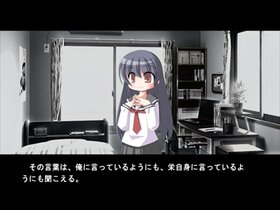 願ワクバ君ト Game Screen Shot4