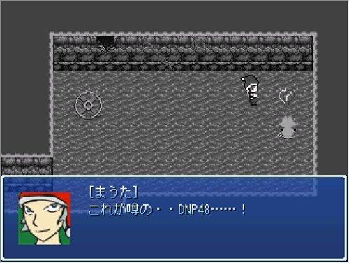 まうまう外伝 Game Screen Shot1