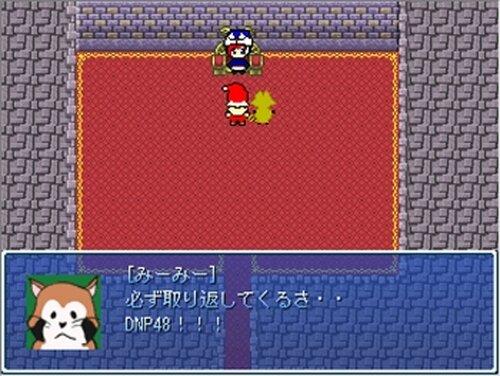 まうまう外伝 Game Screen Shot2