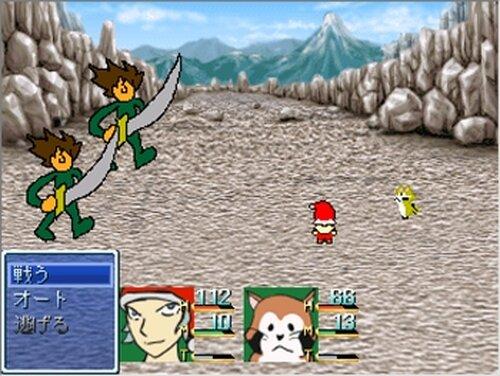 まうまう外伝 Game Screen Shot4