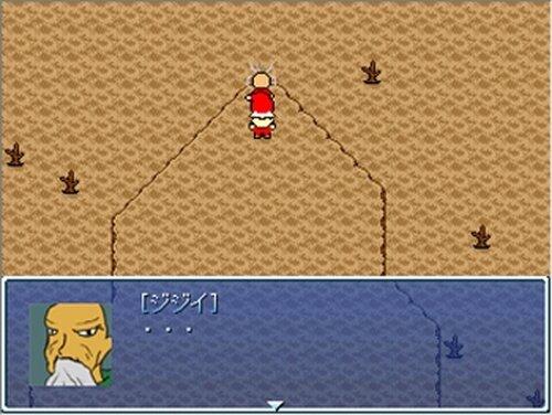 まうまう外伝 Game Screen Shot5