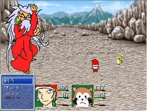 まうまう外伝 Game Screen Shots
