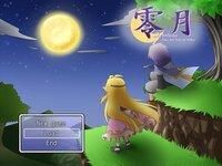 零月-zeroluna-のゲーム画面