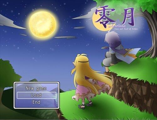 零月-zeroluna- Game Screen Shots