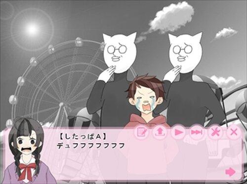 恋するイ寺 Game Screen Shot5