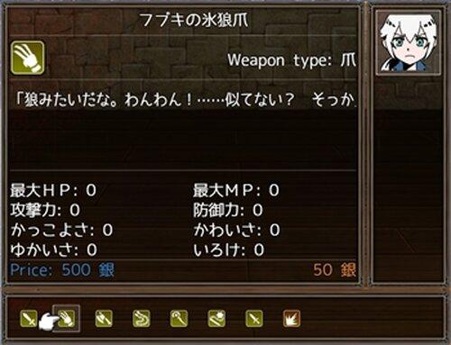 おかみか Ver1.06 Game Screen Shot2