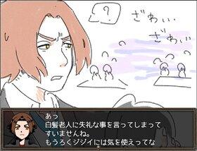 おかみか Ver1.06 Game Screen Shot3