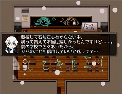 おかみか Ver1.06 Game Screen Shot4
