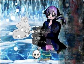 おかみか Ver1.06 Game Screen Shot5